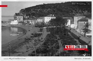 Petrovac i gradska plaža, 1930. godine