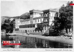 Prvi hotel na južnom Jadranu