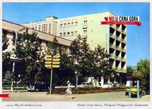 Hotel Crna Gora i Titograd, šezdesete