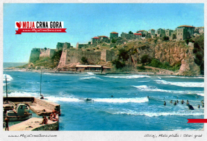 Ulcinj i Mala plaža, 1970.